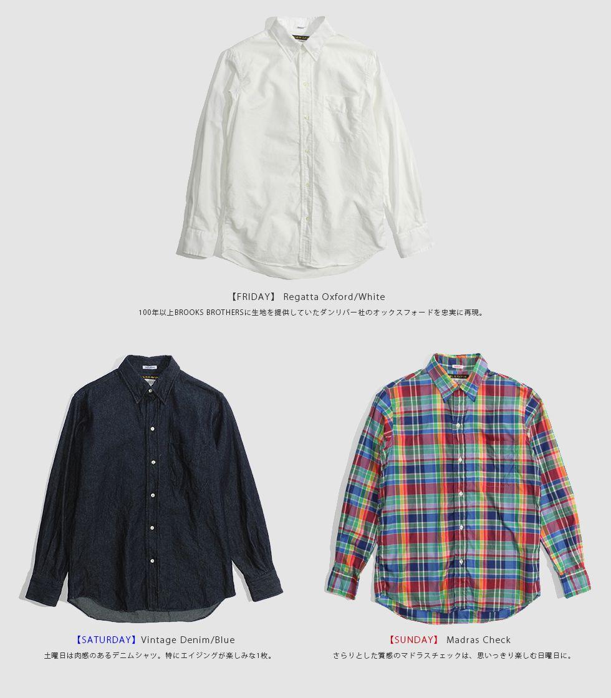 【送料無料】INDIVIDUALIZED SHIRTS インディビジュアライズドシャツ MOONLOID ムーンロイド ORIGINAL COMFORT FIT オリジナルコンフォートフィット 24hours/7days a week SHIRTS MADE IN USA アメリカ製